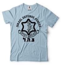 Israel Defense Forces IDF T-Shirt Israeli Military Army צְבָא הַהֲגָנָה לְיִשְׂר