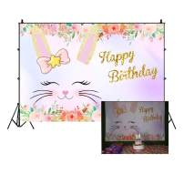 Baocicco 5x3ft Vinyl Happy Birthday Backdrop Blooming Flower Photography Background Cute Smiling Cat Head Birthday Celebration Party Backdrop Children Baby Girls Portraits Photo Studio