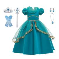LZH Girls Costume Dress Fancy Cosplay Birthday Party Princess Shining Long Cap Dress Up with Accessories