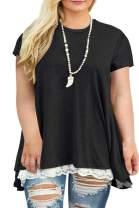 VISLILY Womens Plus Size XL-4XL Lace Short Sleeve A-Line Tunics Top Blouse Shirt