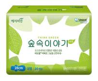 [YEJIMIIN] Austrian Eucalyptus Based Sanitary Pads for Sensitive Skin, VEOCEL Fiber, with Wings, Large Size 11 inch, 56 Count(Pack of 4)…