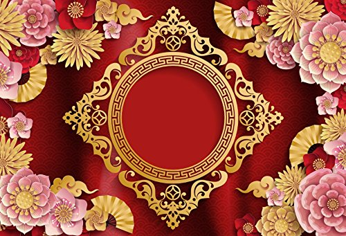 AOFOTO 10x7ft Happy New Year Backdrop Beautiful Chinese Paper-cuts Background Paper Flowers Lucky Cloud Traditional China Spring Festival Party Decoration Holiday Eve Celebration Banner Studio Props