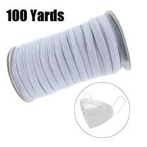 Barbella 100 Yards Length 1/5 Inch Width Braided Elastic Band White Elastic Cord Heavy Stretch High Elasticity Knit Elastic Band for Sewing Crafts DIY, Mask, Bedspread, Cuff (0.5cm)