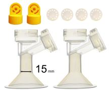 Maymom Brand 15 mm 2xOne-Piece Extra Small Breastshield w/Valve and Membrane for Medela Breast Pumps;
