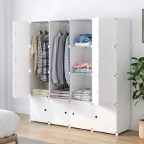 "Aeitc Portable Wardrobe Closets 14""x18"" Depth Cube Storage, Bedroom Armoire, Storage Organizer with Doors, 16 Cubes, White"