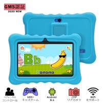 YUNTAB 7 inch Android 8.0 Kids Tablet, 1.5 Ghz Quad Core CPU, 1GB RAM, 16GB ROM, Kids Software Pre-Installed, Premium Parent Control with Protective Case, 1024x600, with WiFi, Dual Camera(Blue)