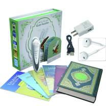 ROYAL WIND Quran Electronic Book Reader Pen Ramadan Gift Smart Electronic Talking 8GB Word-by-Word Digital Holy PQ15
