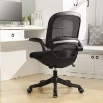 BERLMAN Ergonomic Mid Back Mesh Office Chair with Flip-up Arms and Adjustable Height Desk Chair Anchor Chair Student Chair (Black)