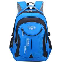 School Backpack, Areson School Backpack for Boys and Girls, Kids Bookbag Casual Daypack