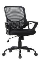 BONUM Office Mesh Swivel Chair, Black