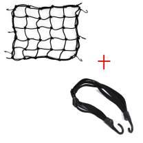 "kemimoto Motorcycle Cargo Net, 14"" x 14"" Motorcycle Cargo Mesh Nets with 2X Helmet Elastic Rope Heavy-Duty Luggage Net for ATV Bike Motorbike"