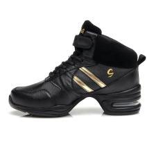 DKZSYIM Men and Women's Boost Dance Sneaker/Modern Jazz Ballroom Performance Dance-Sneakers Sports Shoes,Model B51/B52/B53