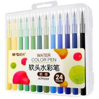 Watercolor Brush Marker Pen, 24 Colors Water Based Paint Markers with Flexible Tips, Professional Watercolor Pen for Painting, Drawing, Coloring, Doodling, Calligraphy and Journaling