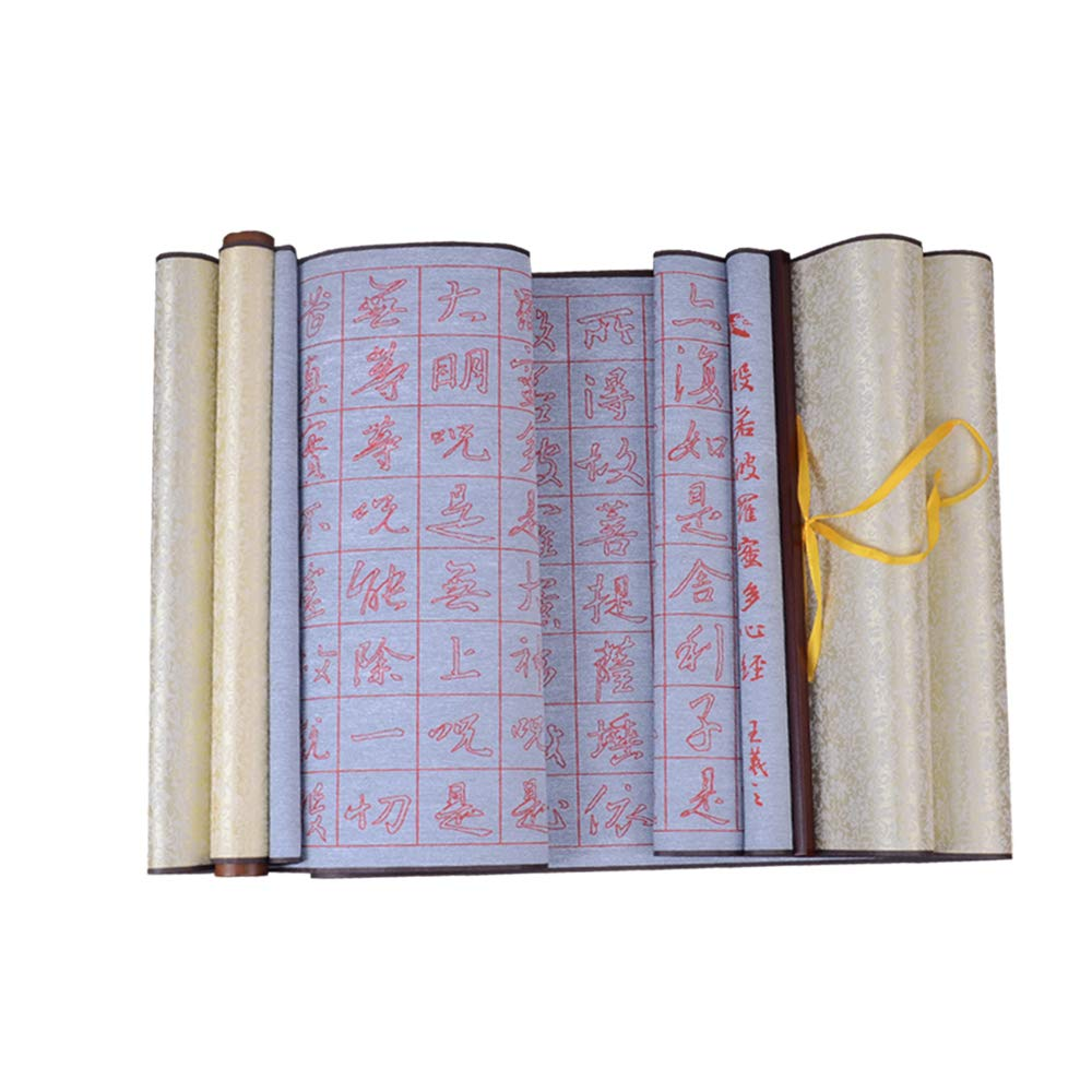 """Tianjintang Eco-Friendly No Ink Needed Chinese Calligraphy Water Writing Magic Extra Long Scroll for Beginners Wang Xizhi 王羲之 The Heart Sutra 心经 38cm x150cm/15""""x59"""""""