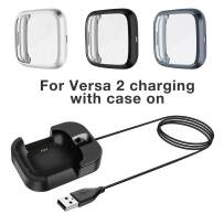 Yolovie (3+1 Pack) Screen Protectors Charger (with Case On) Compatible with Fitbit Versa 2 Case Smart Watch TPU Bumper Shell Protector and Replacement Charging (Silver Black Gray)
