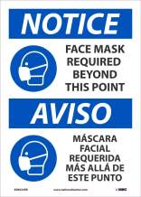 NMC ESN523PB Notice FACE MASK Required Beyond This Point, 14 X 10 X 0.0045, Pressure Sensitive Vinyl .0045
