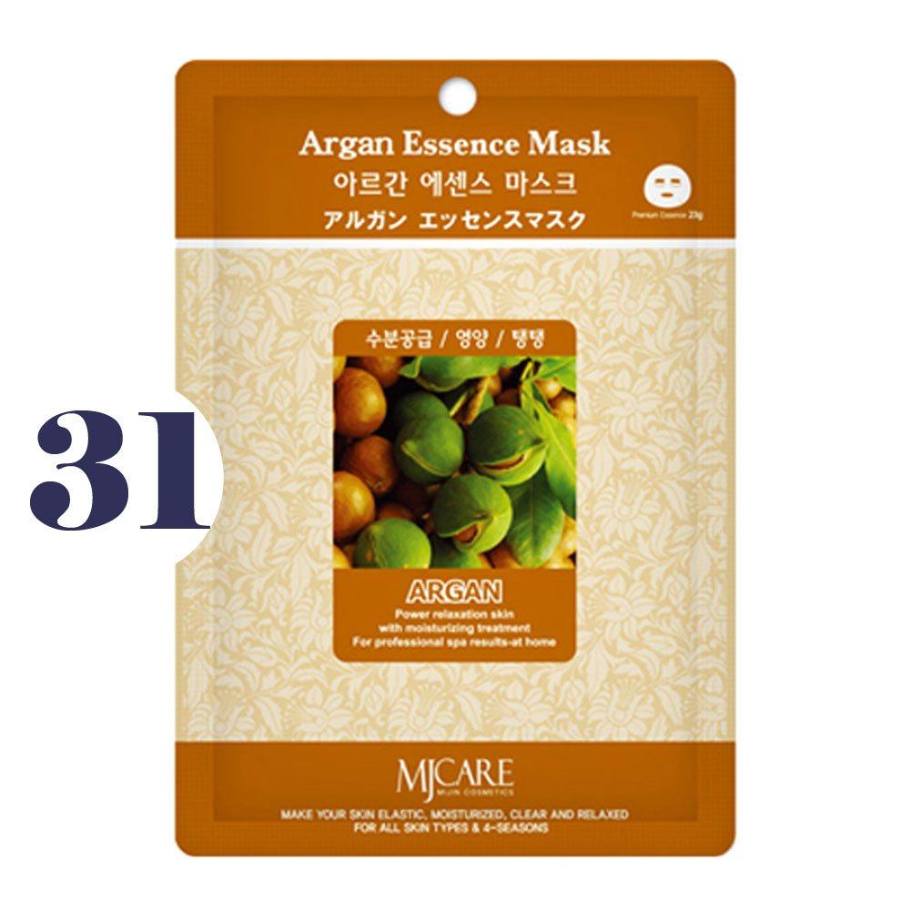 Pack of 31, The Elixir Beauty MJ Korean Cosmetic Full Face Collagen Argan Essence Mask Pack Sheet for Vitality, Clarity, Mosturizing, Relaxing