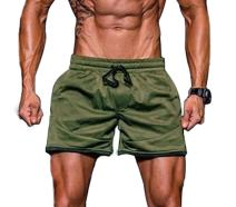 SUNSIOM Men's Bodybuilding Gym Running Shorts Quick Dry Fitted Jogging Pants with Pocket