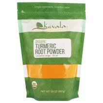 Kevala Organic Turmeric powder, curcumin, 2 Lbs