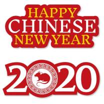 Big Dot of Happiness Chinese New Year - DIY Shaped 2020 Year of the Rat Party Cut-Outs - 24 Count