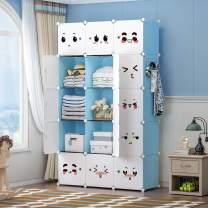 GEORGE&DANIS Portable Closet Wardrobe Kids Dresser Storage Cube Organizer for Teenagers Plastic Dresser Armoire, Blue, 14 inches Depth, 3x5 Tiers