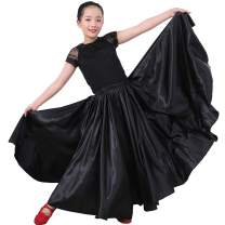 Long Full Satin Maxi Swing Dance Costume Skirt for Young Girls 14-16 Years