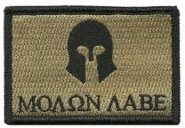 Molon Labe Tactical Patch - Coyote Tan