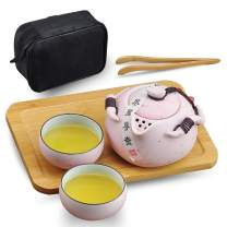 Syiswei Handmake Chinese Traditional Kungfu Portable Ceramic Tea Set Vintage Style for Travel Chinese New Year Gift with Teapot Teacups Teatray and Travel Bag-Pink