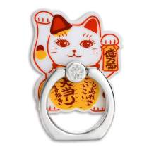 Velvet Caviar Cell Phone Ring Holder - Finger Ring & Stand - Improves Phone Grip Compatible with iPhone, Galaxy and Most Cases (Except Silicone/Leather) - Lucky Cat