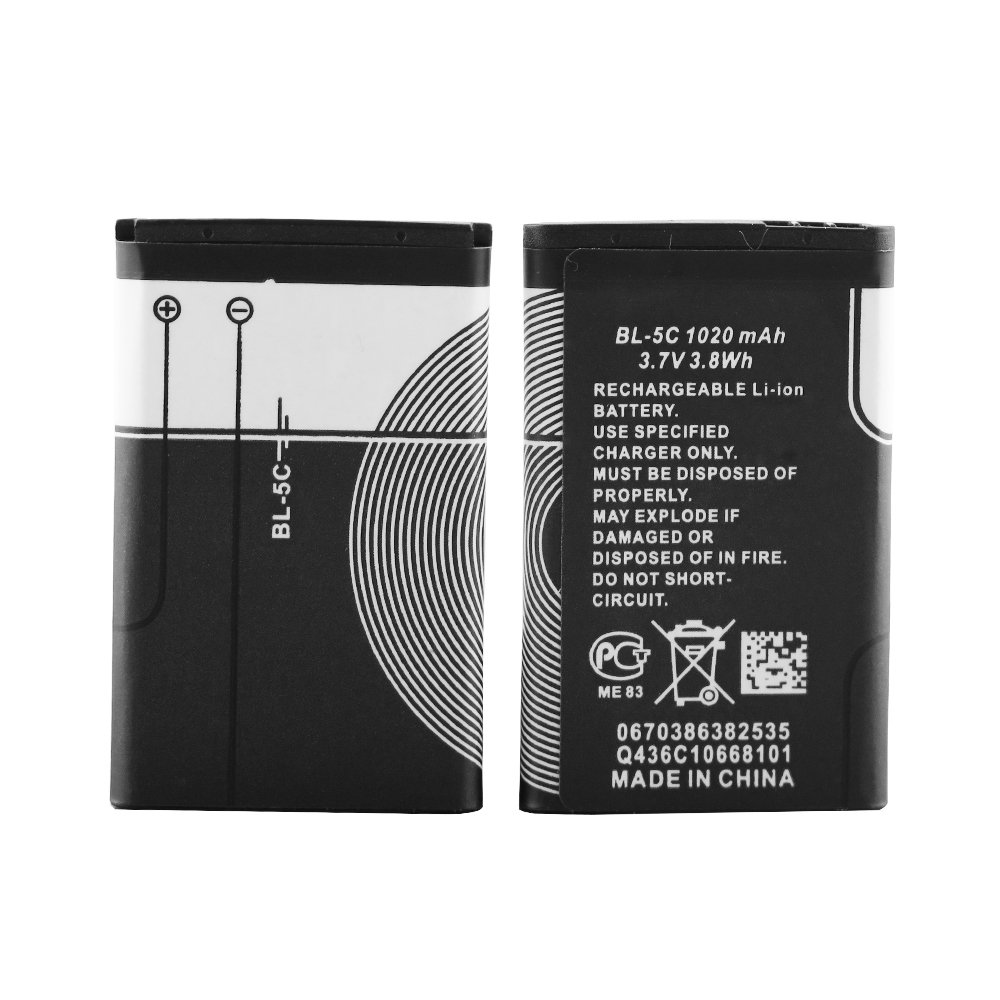 BL-5C 3.7V 1020mAh Rechargeable Battery Suitable for Household Radio with Current Protection 2 Pieces (Black).
