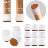 """24Pcs Chair Leg caps with Felt Chair Leg Protectors for Hardwood Floors Round or Square Silicone Chair Leg Floor Protectors(Fit:1.2""""-1.5"""",White)"""