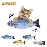 Amakunft Electric Fish Cat Toy, Indoor Interactive Dancing Fish for Kitty, Catnip Toys Perfect for Biting, Chewing and Kicking, Moves by Itself
