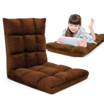 Gaming Floor Sofa Adjustable Chair for Adults & Kids – Comfortable Foam Seat & Removable Lounger Cover – Transformable Folding Sleeper Lounge Features 14 Reclining Positions from Flat to 90°, (Brown)
