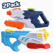 WTOR 2Pack Super Water Gun Water Blaster Squirt Guns 1300CC Outdoor Play Pump Action Water Soaker Gun Blaster Toys for Pool Party Beach Water Fighting
