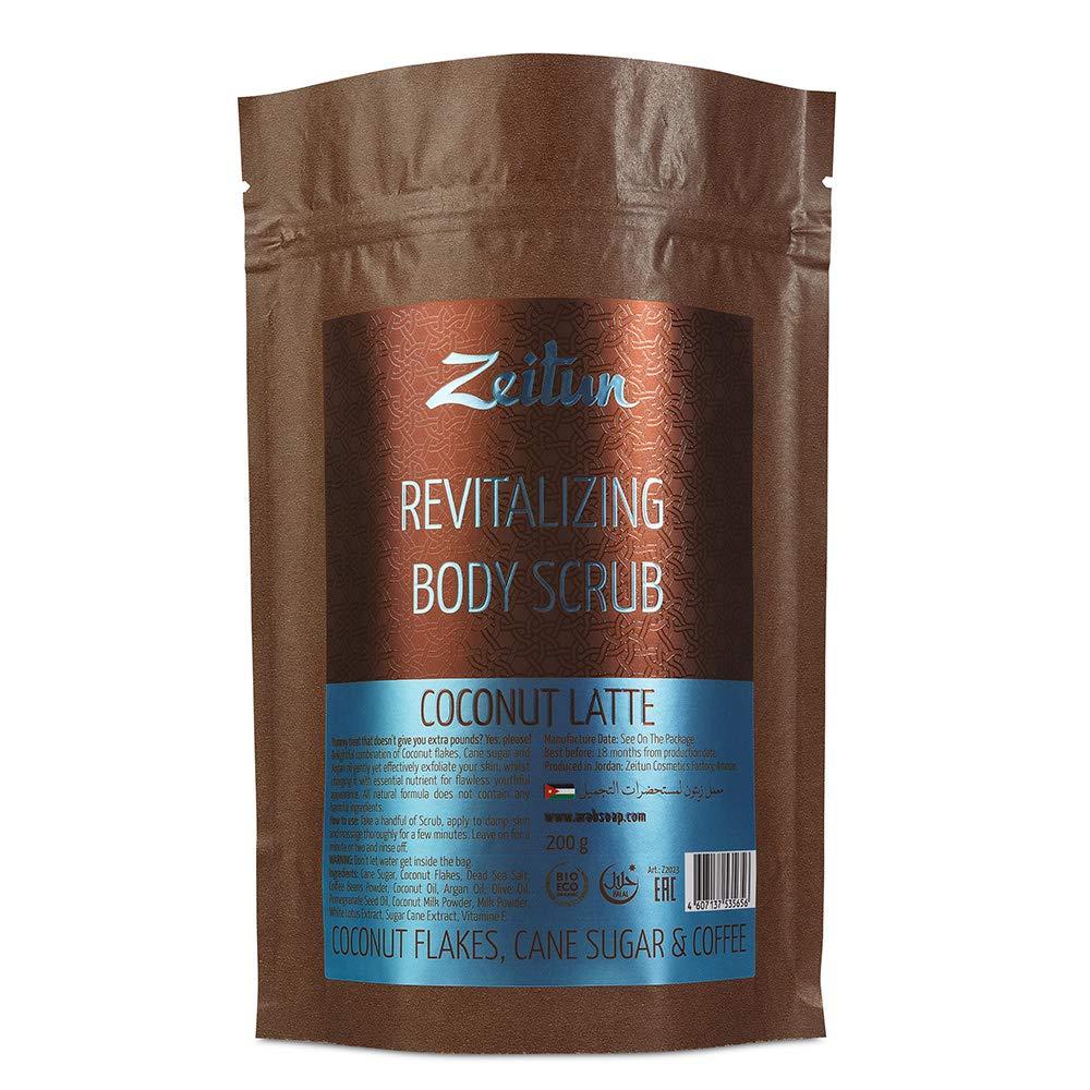 Zeitun Exfoliating Body Scrub | Coconut Latte | Cellulite Treatment | Natural Body Exfoliator | Organic Coffee Scrub | Coconut Flakes & Sugar and Argan Oil 200 g