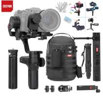ZHIYUN WEEBILL LAB 3-Axis Handheld Stabilizer Gimbal for Mirrorless Cameras,ViaTouch Control System, Wireless Image Transmission ViaTouch(Master Pakage)
