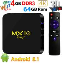 Android TV Box 4G 64G MX10 Smart 4K TV Box Android 8.1 RK3328 Quad Core with 4K (60Hz) Full HD / H.265 / WiFi Set Top Box with 3D TV 4K Ultra HD