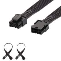 J&D 2-Pack EPS 8 Pin Power Extension Cable - 12 inch