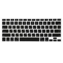 "ProElife Korean Keyboard Cover Ultra Thin Silicone Keyboard Skin Protector for MacBook Air 13'' (A1369/A1466)/MacBook Pro with Retina Display/CD-ROM 13"" 15'' (2015 or Older Version) (Black)"