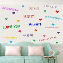 IARTTOP Colorful Valentine's Day Wall Decal,Creative I Love You Lettering & Love Heart Wall Sticker for Wedding Anniversary Decoration Window Cling Bedroom Decor
