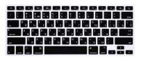 HRH Russian Silicone Keyboard Cover Skin for MacBook Air 13,MacBook Pro 13/15/17 (with or w/Out Retina Display, 2015 or Older Version)&Older iMac USA Layout Keyboard Protector-Black