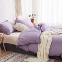 MOVE OVER 3 Pieces Purple Bedding Light Purple Duvet Cover Set Ball Fringe Design Soft Lavender Bedding Sets King 1 Duvet Cover 2 Ball Lace Pillow Shams (King, Light Purple)