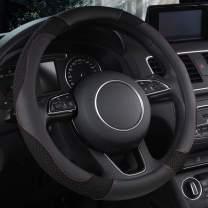Steering Wheel Cover Breathable Non-Slip Universal Ice Silk Leather Car Steering Wheel Cover Sets for Women Men 15Inch (F-Black)