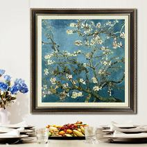 Faraway Almond Blossom by Van Gogh DIY Handmade Stamped Cross Stitch Kit Embroidery Kit 74x74 cm