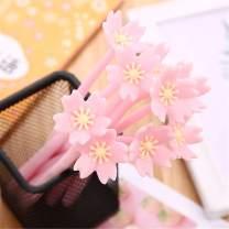 WIN-MARKET Animal Romantic Flowers Gel Ink Pen Cute Kawaii Black Writing Pens Ballpoint Black Ink Gel Pen Party Gift Gel Ink Pens Funny School Stationery Office Supplies(6PCS)