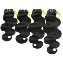 """Body Wave 4 Bundles Indian Vigin Hair Weft, Re4U Human Hair Weft Bundles Unprocessed Can Be Dyed Virgin Indian Hair Weave (Natural Color 16""""+18""""+20""""+22"""" Weight 400g)"""