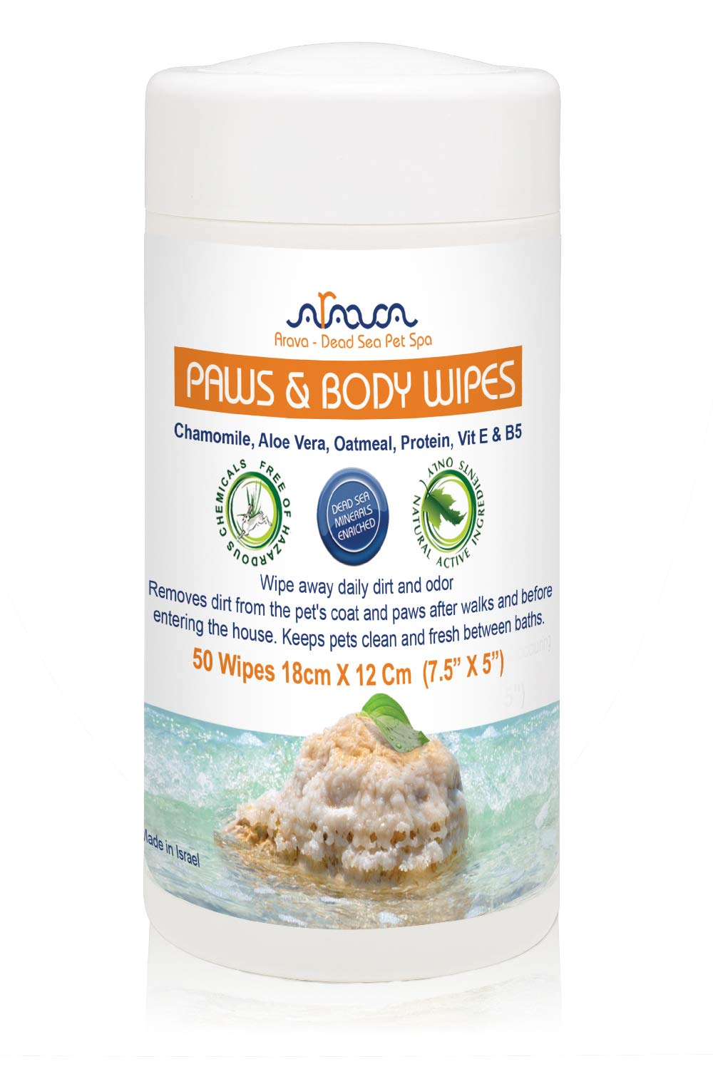 """Arava Natural Dog & Cat Grooming Wipes - Pet Cleansing Wipes for Dogs Cats Puppies Kittens - for Paws & Body - Remove Dirt Dust & Odors - Gentle Cleansing & Deodorizing Formula - 50 Count (7.5"""" x 5"""")"""