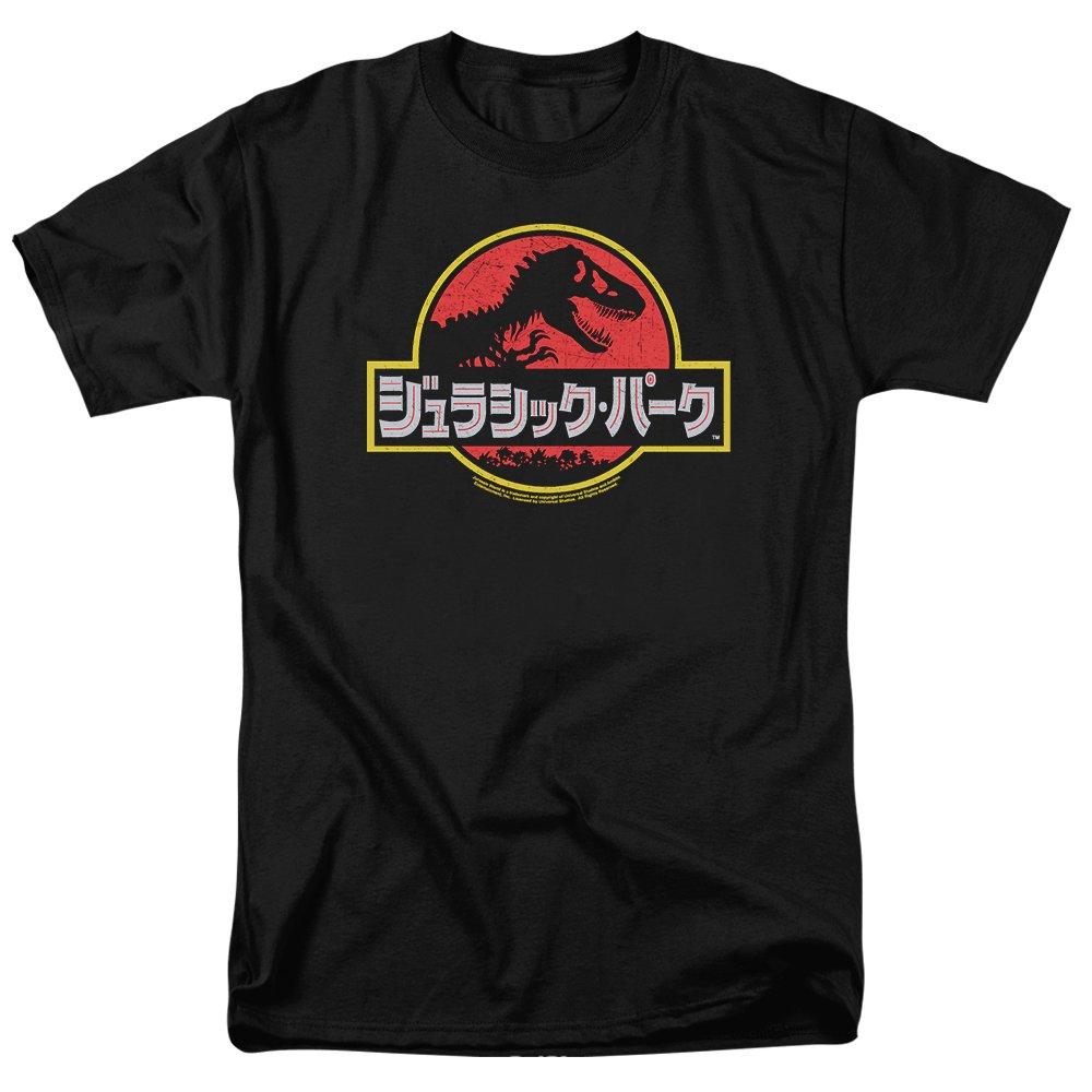 Jurassic Park Kanji Logo T Rex T Shirt & Stickers