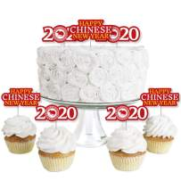 Big Dot of Happiness Chinese New Year - Dessert Cupcake Toppers - 2020 Year of the Rat Party Clear Treat Picks - Set of 24