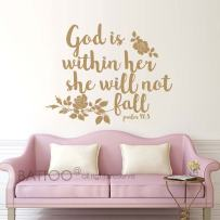 """BATTOO Psalm 46:5 Bible Wall Decal Quote - God is Within her she Will not Fall - Teen Girl Vinyl Decal Religious Wall Art Christian Word Vinyl Lettering(Gold, 20"""" WX16 H)"""